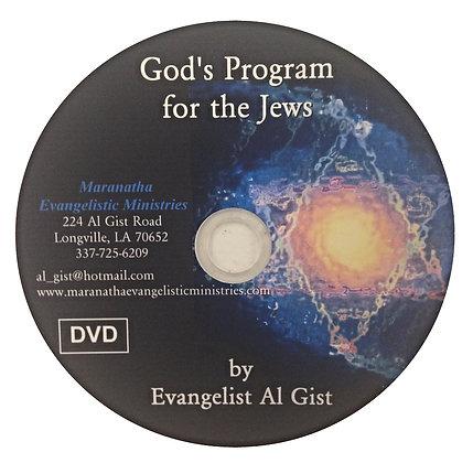 """God's Program for the Jews"""