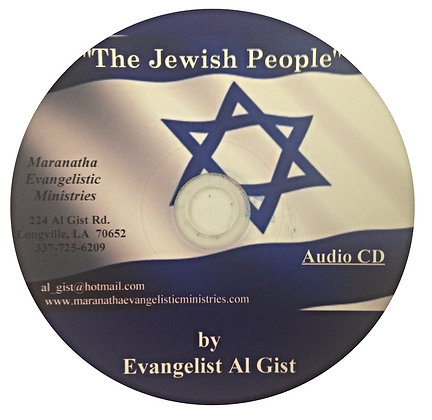 """The Jewish People"" (C)"