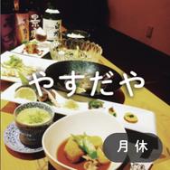 静岡育ち牛弁当 うな丼天ぷら弁当 焼き魚 煮魚