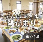 お弁当 カレー