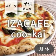 窯焼きピザ パスタ ステーキ丼 スイーツ