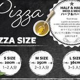 当店のピザについて