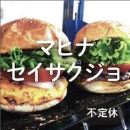 ハンバーガー タピオカドリンク