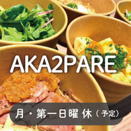 日替わり丼 和牛たたき 太刀魚天ぷら 海老マヨ