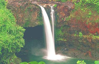 Hilo Rainbow Falls_edited.jpg