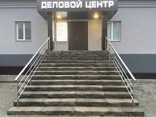 офис 3.jpg