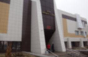Свердловский районный суд г.Белгород