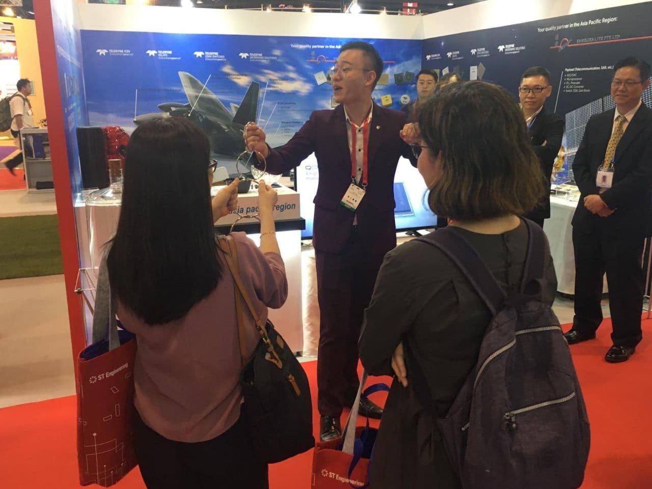 Singapore AirShow 2020