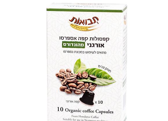 קפסולות קפה אספרסו אורגני