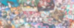 banner-expotakus-wix.jpg