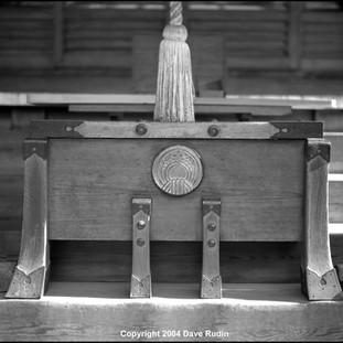 Altar, Shitori-jinja Shrine, Tokyo, 2004