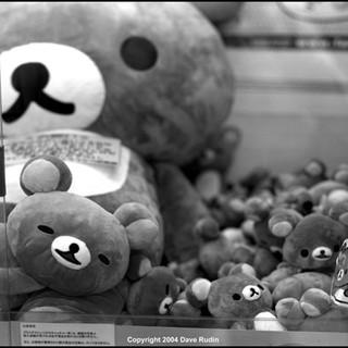 Game Prizes, Tokyo, 2004