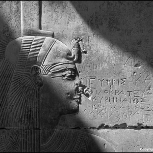 Figure of Isis, Temple of Osiris, Abydos, 2017