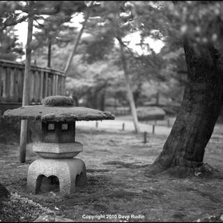 Stone Lantern, Kenroku-en Garden, Kanazawa, 2010