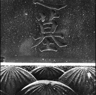 Monument, Matsumoto, 2004