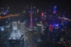 SHANGHAI DA TOWER.JPG