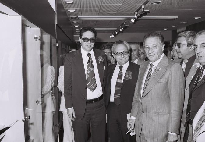 חנוכת הבורסה 1980