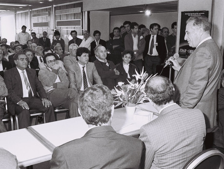 אסיפה כללית 1989