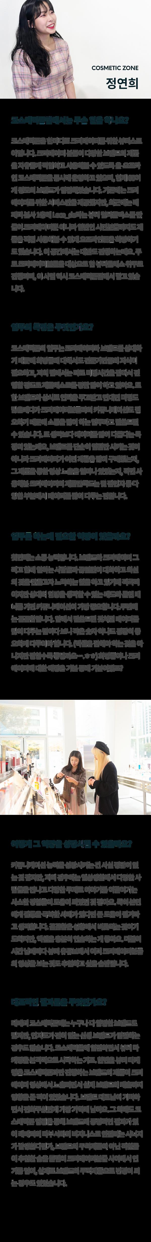 M_정연희.png