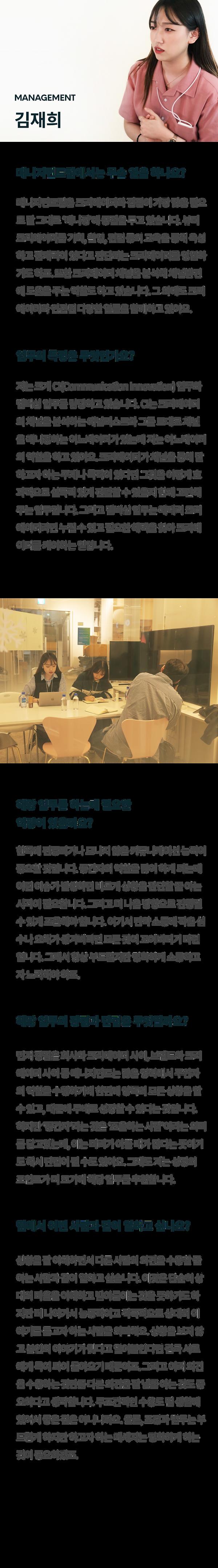 M_김재희.png