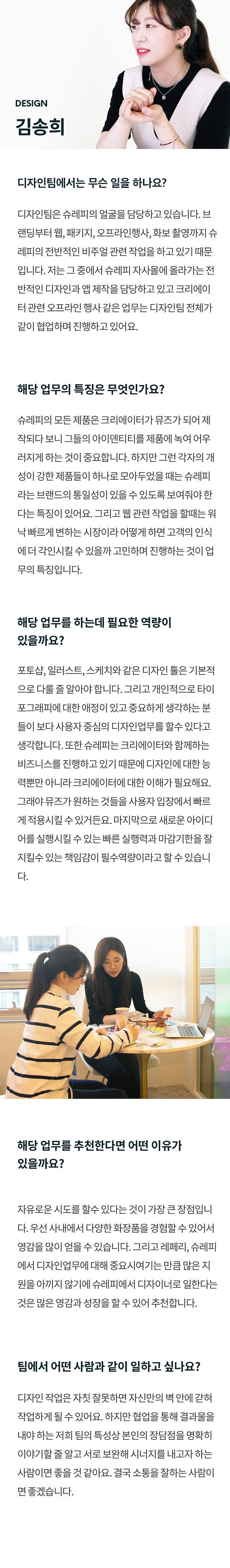 M_김송희.jpg
