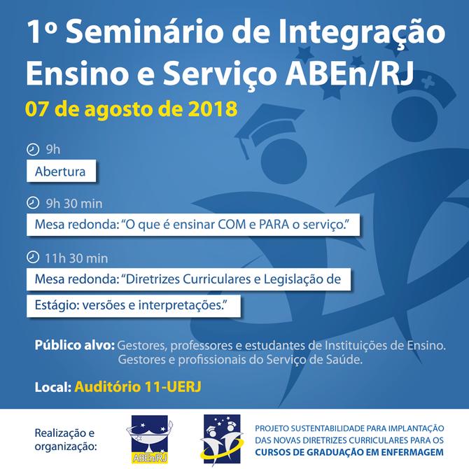 I Seminário de Integração Ensino / Serviço