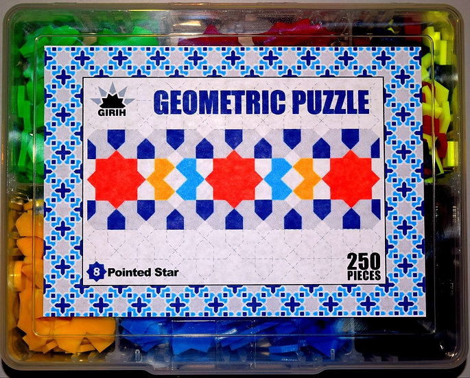 8 Pointed Star Geometric Puzzle (Persian) - 250 pieces