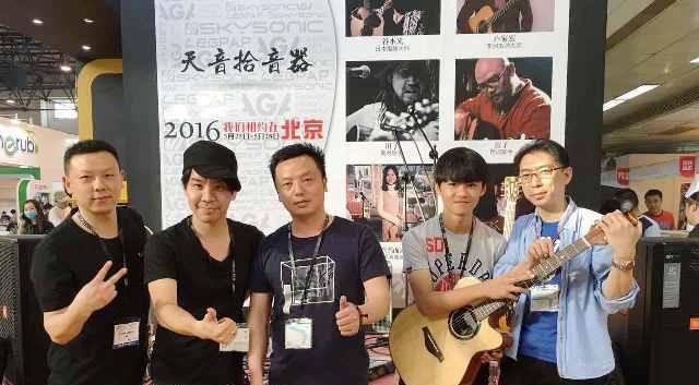 2016beijing29.jpg