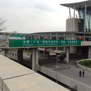 広州楽器フェアへ行ってきました。