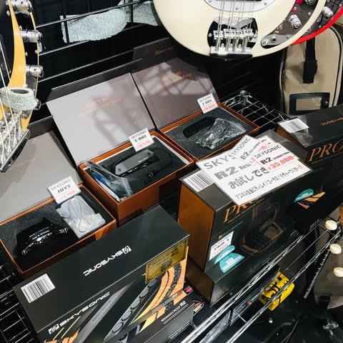 shop_otya-03.jpg