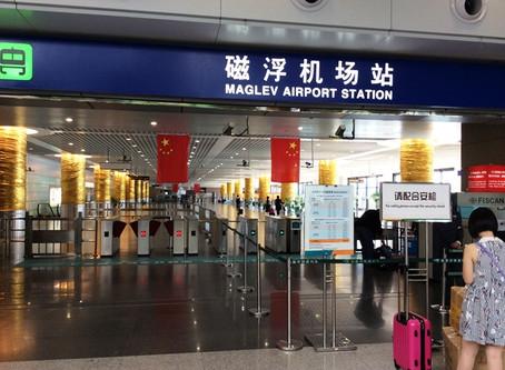 上海楽器フェアへ行ってきました。