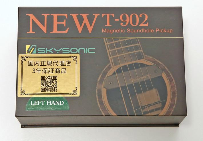 New902LH_main1.jpg