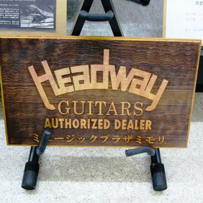ミモリレコードでヘッドウェイを弾きました。
