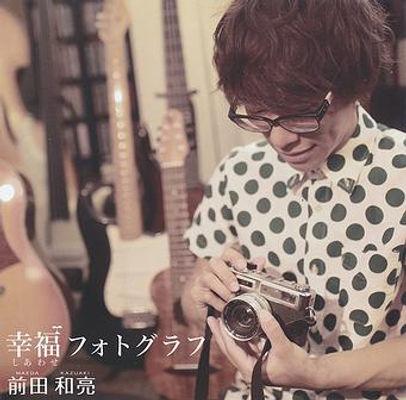 maeda_k-01.jpg