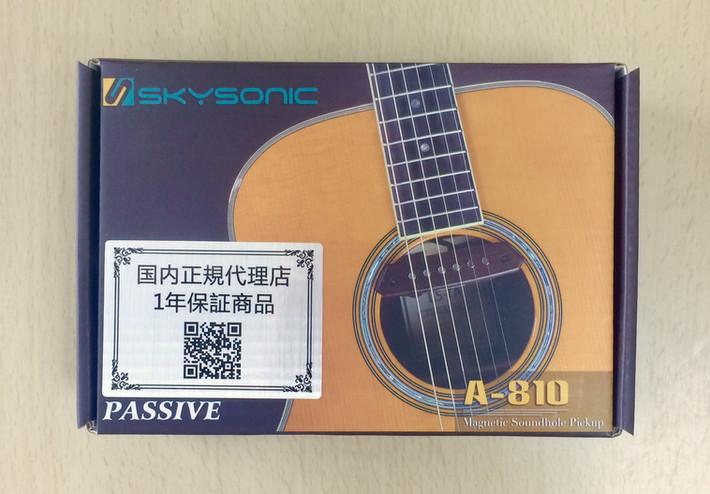 a810-01.jpg
