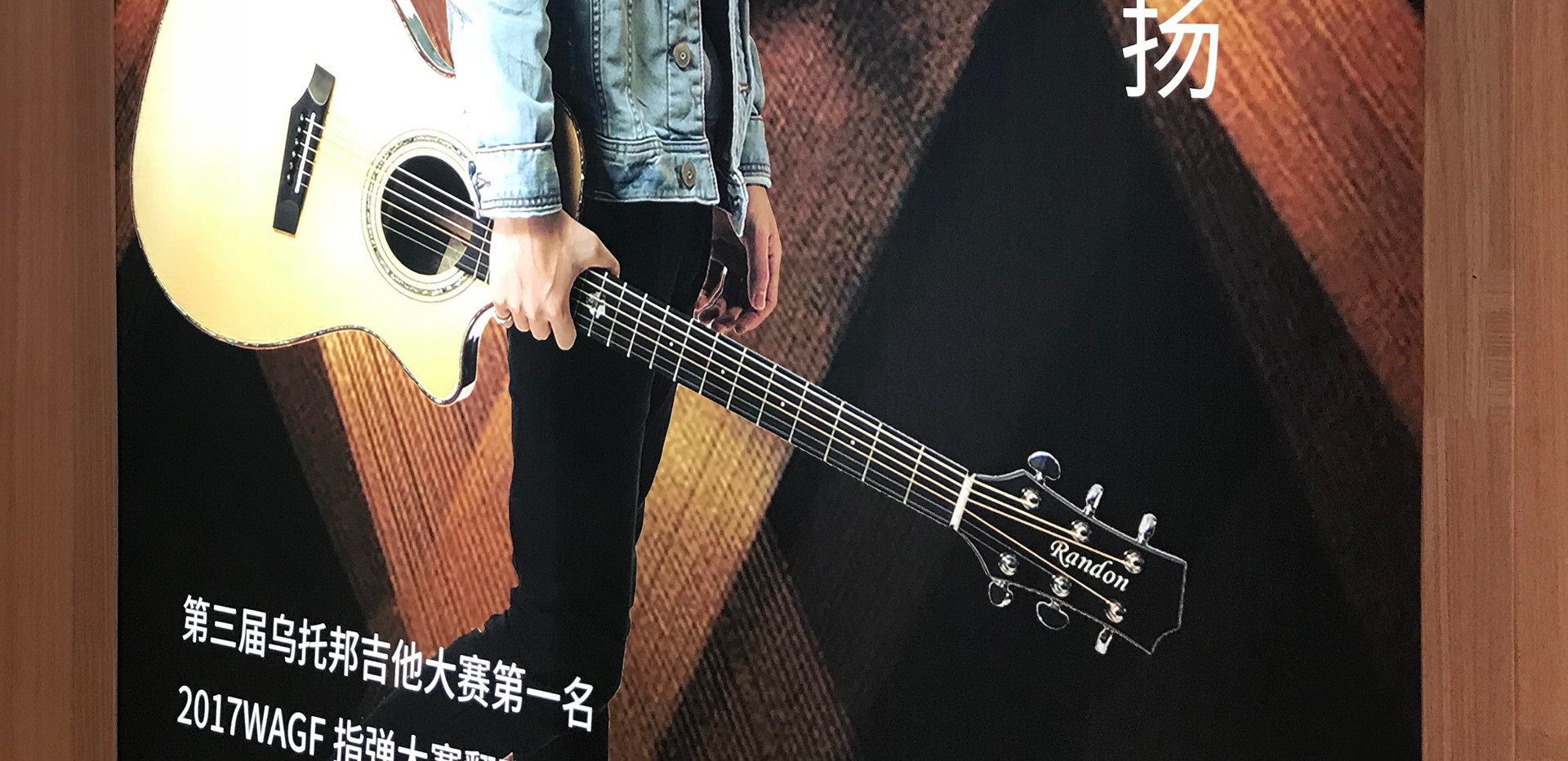 2018beijing07.jpg