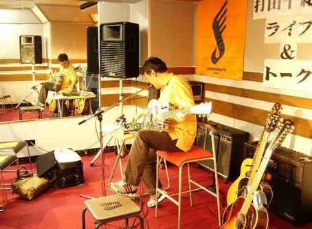 打田十紀夫ライブ 2006 in 秋田