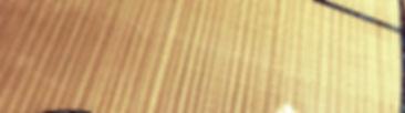 メイプルの木目