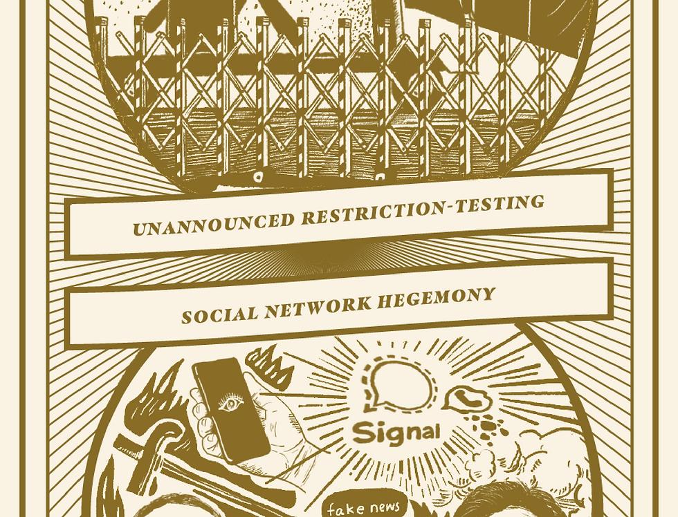 1月藏書票:突擊封區檢測 X 社交網絡霸權