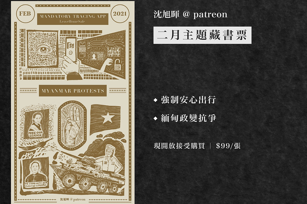 feb%20book%20plate%20launch-01_edited.jp