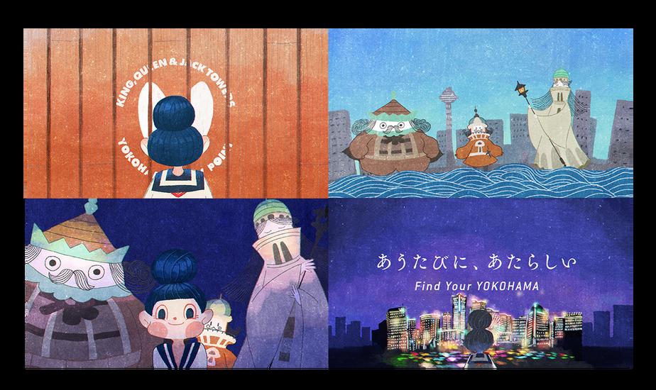 HAG2018 横浜賞 文化観光部門