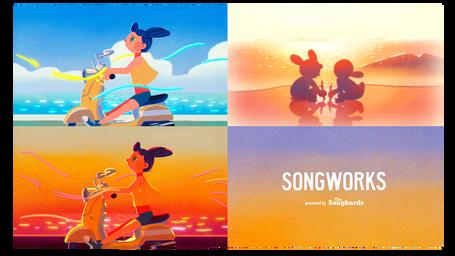 SONGWORKS 夏の重力