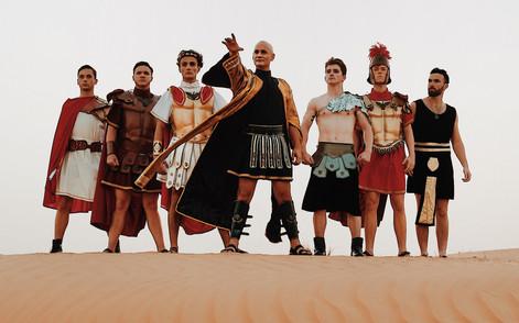 The 7 Gladiators