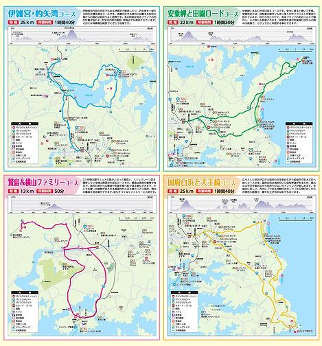 cycling-map_ページ_2-2.jpg
