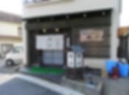 R0015296.JPG