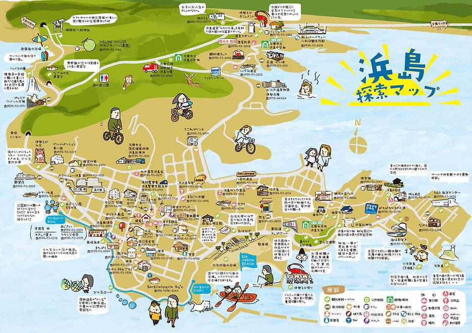 浜島探索マップ.jpg