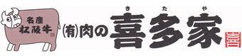 kitaya_logo.jpg