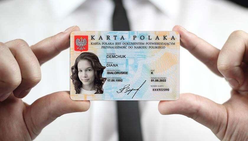 Безкоштовне навчання в Польщі