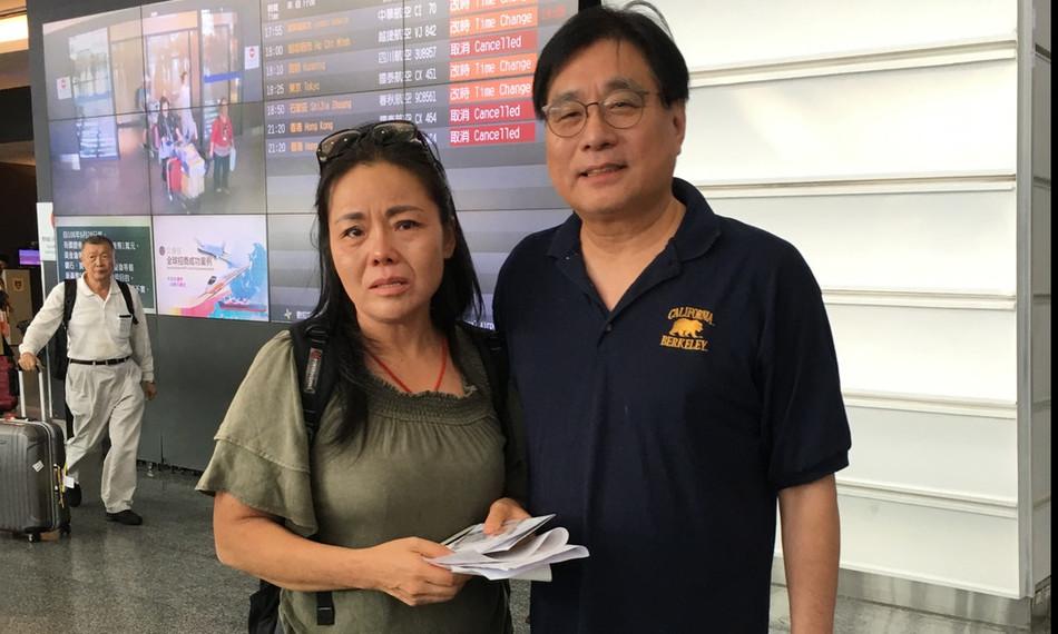 Chinese Human Rights Defender Huang Yan Claims Asylum in Taiwan