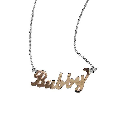 """""""Bubby"""" Name Plate"""